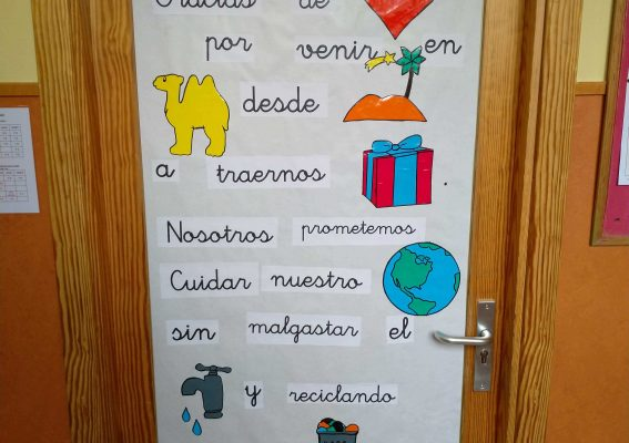BucleNavidad2018 (20)